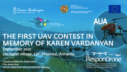 ResponDrone partner AUA organizing first UAV competition to be held in Armenia